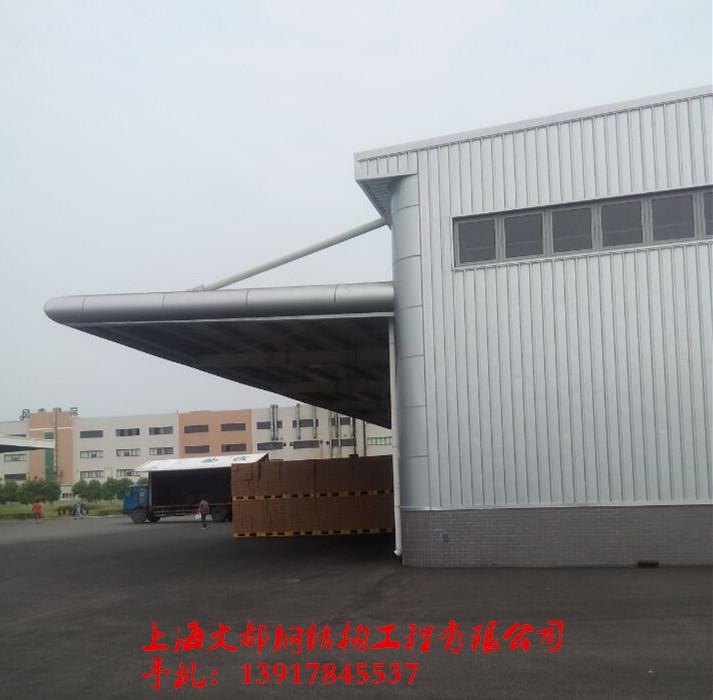 上海文都钢结构工程有限公司